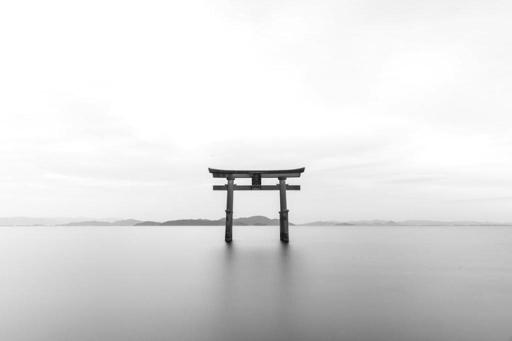 El templo que los japoneses construyeron en la bahía de Hiroshima es único en el mundo.